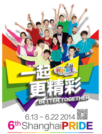 shanghai-pride-china-gay-travel