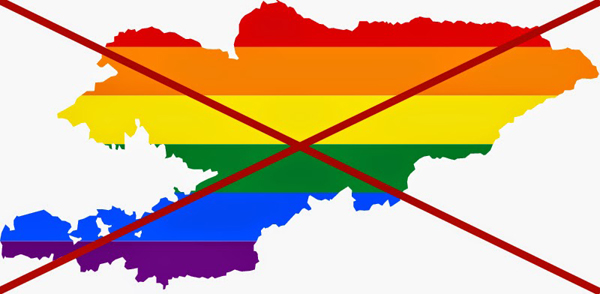 anti lgbt map Kyrgyzstan